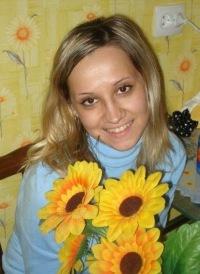 Ольга Самолкина