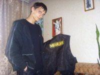 Валентин Бурдов