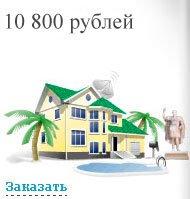 Бу Чача, 1 января , Екатеринбург, id1463203