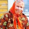 Тоня Баба