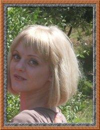 Мария Вирстюк, 19 октября 1987, Киев, id16556258