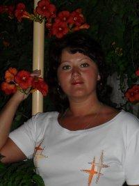 Анна Головина, 4 июля 1981, Прокопьевск, id52694784