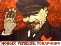 Івапр Уке, 2 декабря 1994, Киев, id13942262