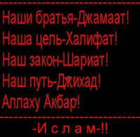 Aslan Aslanov, Гардабани