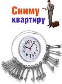 Эдуард Κрюков
