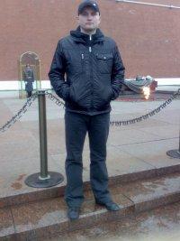 Андрей Нефёдкин, 18 апреля 1987, Вольск, id20387025