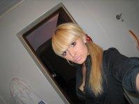 Ирина Неверова, 21 апреля 1988, Стерлитамак, id22542713