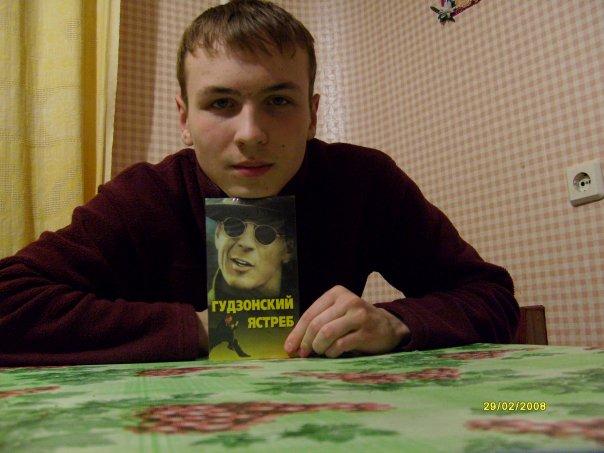 http://cs292.vkontakte.ru/u23671296/58654665/x_1b3396e2.jpg