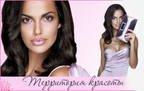 Фотографии к объявлению Эксклюзивная косметика Avon.