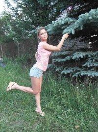 Кристина Авеева, 16 июня 1988, Альметьевск, id80461539