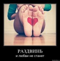 Artyr Sdfhdhz, 9 июня , Донецк, id84693964