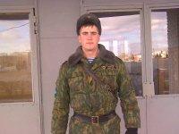 Артем Тагиров, 21 декабря , Архангельск, id24210980