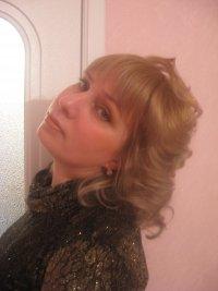 Нелли Гатаулина, 7 декабря 1972, Набережные Челны, id33685354