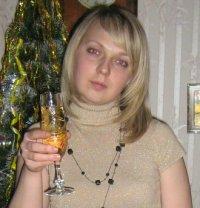 Ирина Андреева, 18 мая , Ясногорск, id44740800