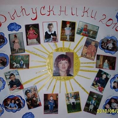 Татьяна Навойчик, 19 сентября 1972, Омск, id50857250