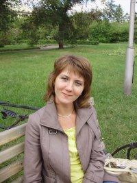 Ирина Ильина, 27 сентября 1992, Красноярск, id19596616