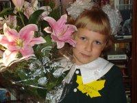 Валерия Хитрова, 15 мая , Санкт-Петербург, id19800337