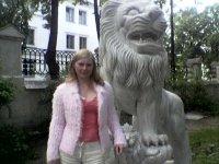 Жанна Ванюкова, 2 июня , Ярославль, id20860061