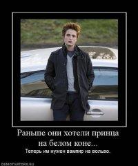 Илья Золотов, 10 февраля 1990, Киев, id21163322