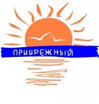 Лагерь Прибрежный