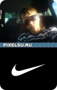 Илюха Родиченко