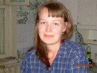 Светлана Евтюгина, 18 июня , Омск, id25761502