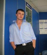 Руслан Ромащенко, 10 сентября , Новочеркасск, id38680391