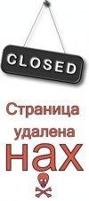 Lox Pidar, 24 октября , Ростов-на-Дону, id45581116