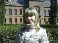 Оксана Вольнова, 8 марта , Киев, id18619334