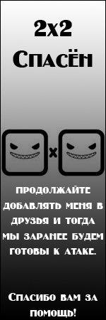 Помоги Help, 4 апреля , Ижевск, id19318670