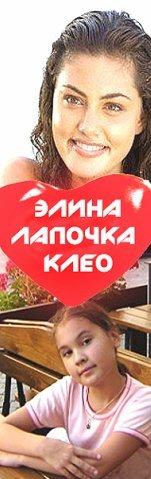 Элиночка Зайнуллина, 25 ноября , Уфа, id72356836