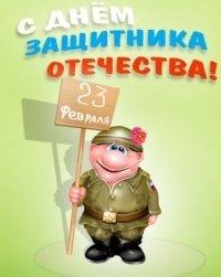 Ка Ми, 3 февраля , Санкт-Петербург, id73327648