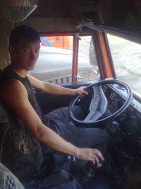 Андрей Яремко, 18 мая , Нижнеудинск, id94050569
