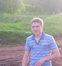 Павел Кудряшов, 10 июня , Киев, id18758320
