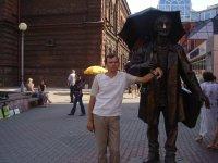 Игорь Мишуров, 22 ноября , Москва, id23411178