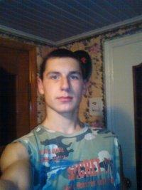 Руся Лахно, 30 августа , Ромны, id25936799