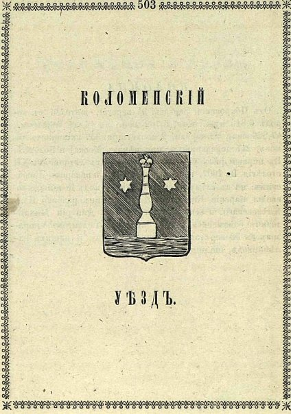 http://cs296.vkontakte.ru/u37602654/103546457/x_b7698fed.jpg