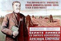 Валера Вввввв, 6 февраля 1977, Узловая, id76763938