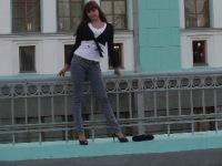Екатерина Гриценко, 1 июня 1996, Новосибирск, id103647893