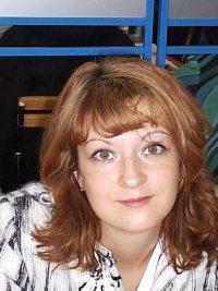 Елена Крицкая, 10 февраля 1979, Новосибирск, id12780753