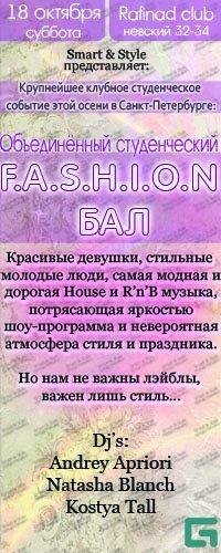 Ольга Петрова, 24 сентября , Киев, id13092555