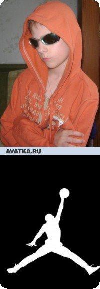 Андрей Янковский, 10 декабря 1996, Нижний Новгород, id28681911