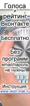 Сергей Титов, 17 мая 1991, Санкт-Петербург, id46719317