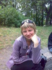 Ірина Максимович, Львов, id47635499