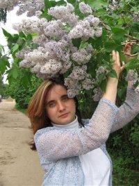 Екатерина Рубанова, 26 июня 1978, Москва, id66951389