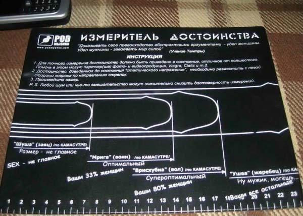 http://cs297.vkontakte.ru/u8389758/38179400/x_9fdc52cb.jpg