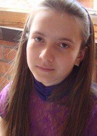 Арина Головчук, 17 апреля 1998, Самара, id89421310