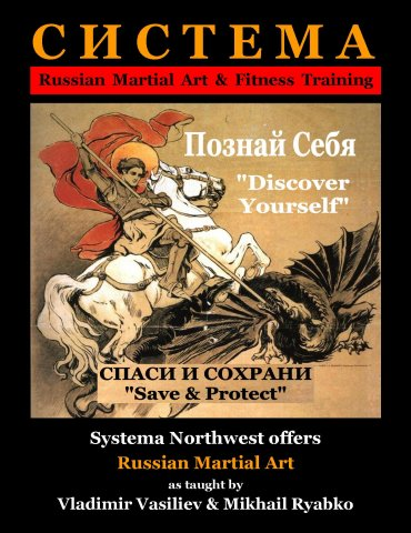 Russian Martial Art, Systema, headquarters Canada | VK