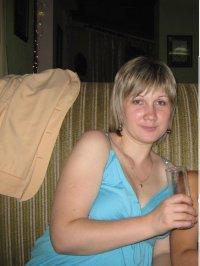 Наталия Пчелина, 11 июня 1992, Казань, id22236746