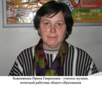 Ирина Генриховна, 25 декабря 1986, Санкт-Петербург, id23175266